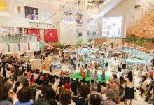 阪急百貨店 梅田本店ハワイフェア2018に出演致します! 